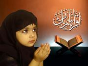 Join for 3 days Free online Quran lessons.